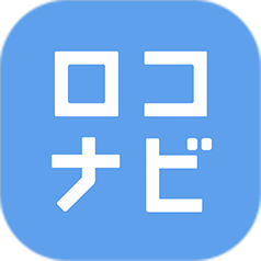 icon: ロコナビ